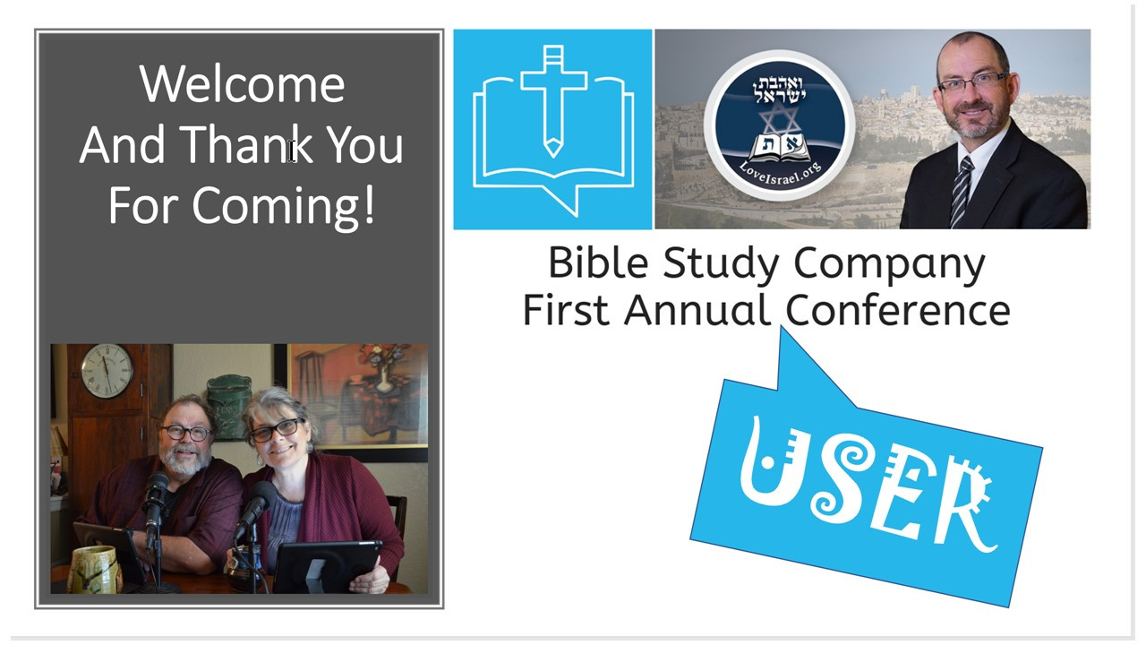 First Annual User Conference